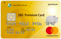 SBS PRIME Card(DPB)
